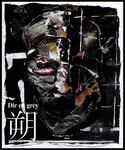 Dir en grey - Saku Single Cover