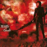 Gackt MARS