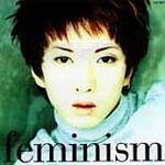 Kuroyume feminism