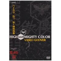 descargar dreams high and mighty color wiki