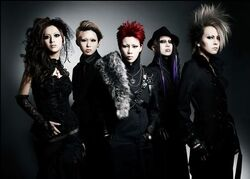 Exist trace new look D=