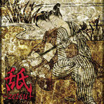 Zetsu (single)