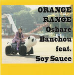 20-Oshare Banchou feat. Soy Sauce