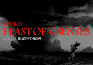 Dir en grey - Feast of V Sense Tour of 09 DVD Cover