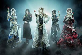 Versailles shugo fix web