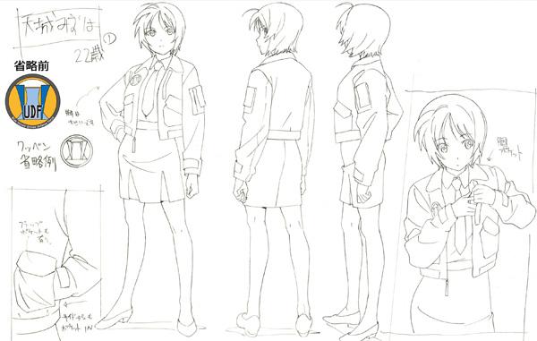 File:Mizuha sketch.jpg