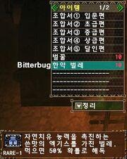 Bitterbug