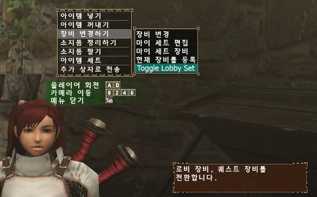 File:LobbySet2.jpg