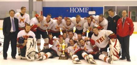 File:Vmi hockey 2.jpg