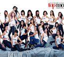 Vietnam's Next Top Model, Mùa Giải 2