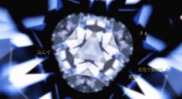 "Image of ""Jewel (Umetora song)"""