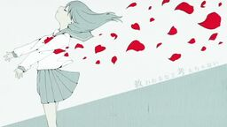 "Image of ""美しき果実 (Utsukushiki Kajitsu)"""