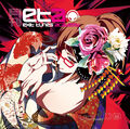 月刊eta Vol.09