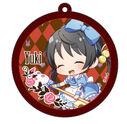 AHS Kaai Yuki Rubber Keychain