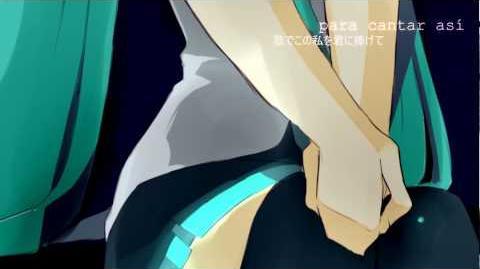Hatsune Miku- Aquí estoy