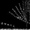 Tsuntsun Gokko icon