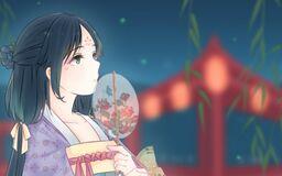 """Image of """"點妝謠 (Diǎn Zhuāng Yáo)"""""""