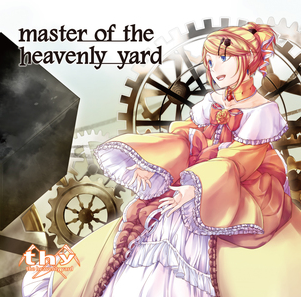master of the heavenly - photo #1
