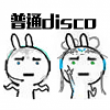 Ordinary disco icon