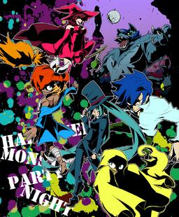 """Image of """"ハロウィンモンスタァパーティナイト (Halloween Monster Party Night)"""""""