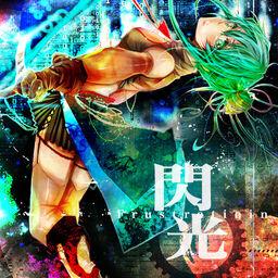 """Image of """"閃光⇔Frustration (Senkou⇔Frustration)"""""""
