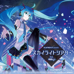 "Image of ""KARENT presents スカイライトシアター feat. 初音ミク (KARENT presents Skylight Theater feat. Hatsune Miku)"""