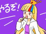 おこと教室 (Okoto Kyoushitsu)