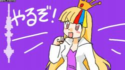 """Image of """"おこと教室 (Okoto Kyoushitsu)"""""""