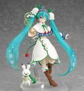 Snow Bell Figurine 3
