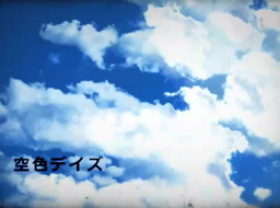 "Image of ""空色デイズ (Sorairo Days)"""