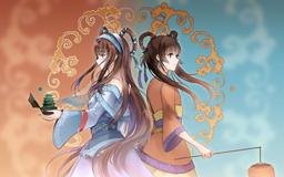 """Image of """"千古题 (Qiāngǔ Tí)"""""""