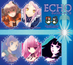 "Image of ""ECHO~チャリティ・デイズ~ (ECHO ~Charity Days~)"""