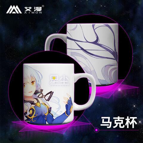 File:Stardust kaze mug.jpg