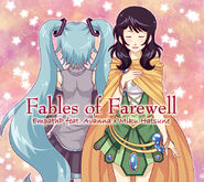 Fables of Farewell