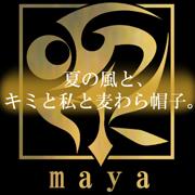 Natsu no Kaze to, Kimi to Watashi to Mugiwara Boushi