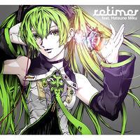 Retimer album