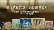Tianyi skin care