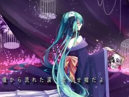 """Image of """"赤網 (Sekimou)"""""""