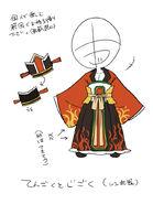 TengokuToJigokuConcept2