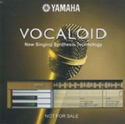 Vocaloid1promo