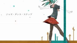 """Image of """"ジャズ・ダンス・ステップ (Jazz Dance Step)"""""""