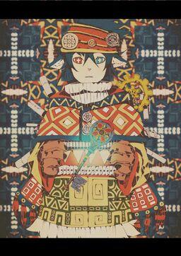 "Image of ""谺、碧海、那由多を見定むアグラフォノスの詩篇 (Kodama, Hekikai, Nayuta wo Misadamu Aglaophonos no Shihen)"""
