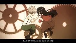 "Image of ""林檎売りの泡沫少女 (Ringo Uri no Utakata Shoujo)"""
