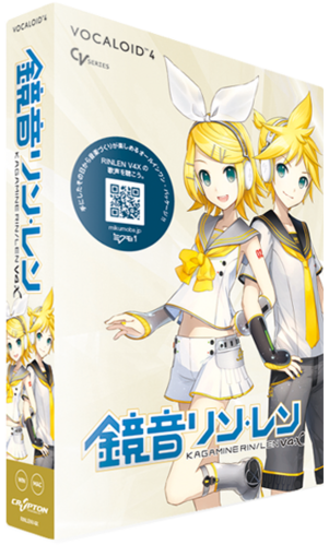 Kagamine Rin & Len V4X | Vocaloid Wiki | FANDOM powered by Wikia