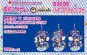 Otomachi Una × nicocafe Acrylic Keychain Stands