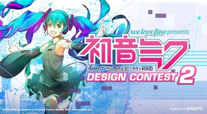 WeLoveFine Design 2