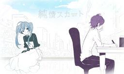 "Image of ""純情スカート (Junjou Skirt)"""