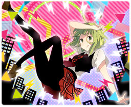 "Image of ""セツナトリップ (Setsuna Trip)"""