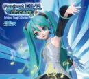 初音ミク-Project DIVA Arcade-Original Song Collection