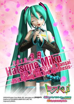 """Image of """"Hatsune Miku Live Party 2013 (MikuPa)/Kansai"""""""